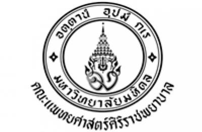 Center of Applied Thai Traditional Medicine